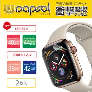 Apple Watch 38mm / 42mm / 40mm / 44mm 対応 Wrapsol 衝...
