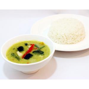 タイ料理 グリーンカレーライス ジャスミンライス 冷凍食品  chankrung-store