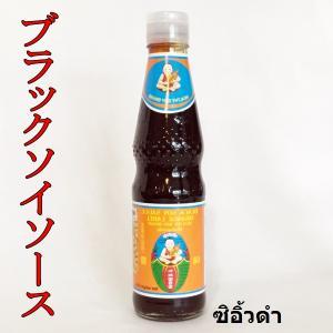 ブラックソイソース タイ料理 タイ調味料 甘口醤油 タイ甘口醤油|chankrung-store