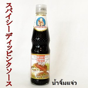 スパイシーディピングソース タイ調味料 タイ料理 タイ料理ソース スパイシーソース タイ風焼肉ソース 焼肉ソース |chankrung-store
