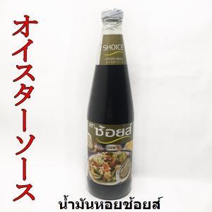 オイスターソース タイ食材 タイソース タイ料理 本格タイ料理 |chankrung-store