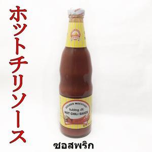 チリソース タイ食材 タイソース タイ料理 本格タイ料理 タイ輸入 輸入食品|chankrung-store