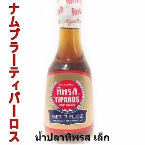 ナンプラーティパロス S ZIZE(Fish sauce)|chankrung-store