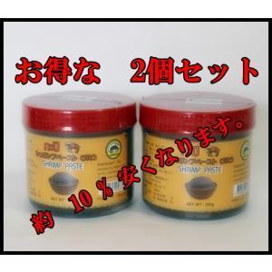 シュリンプペースト2個セット chankrung-store