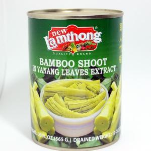 竹の子の水煮ヤナン入り chankrung-store