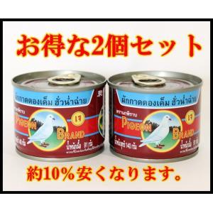 からし菜酢漬け2個セット chankrung-store