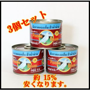 からし菜酢漬け3個セット chankrung-store