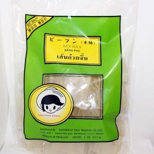 センヤイ(米麺)ビーフン 正方形麺 太麺 タイ食材 タイ料理 ライススティック|chankrung-store