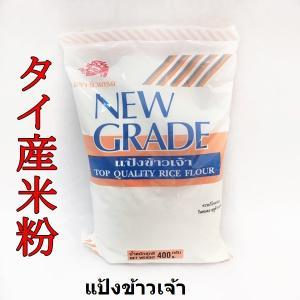 米粉|chankrung-store
