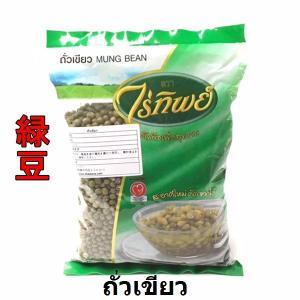 緑豆(ホール)|chankrung-store