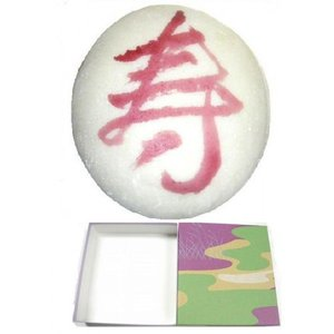 一升餅・寿(化粧箱入)|chanoko