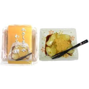 あきしま名水わらび餅|chanoko