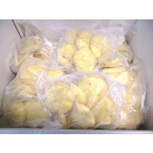 スーパービール酵母パン60個 +6個増量の66個 冷凍クール便 chanoko