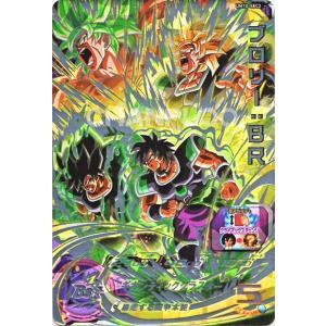 スーパードラゴンボールヒーローズUM10弾【シークレット】ブロリー:BR(UM10-SEC2)