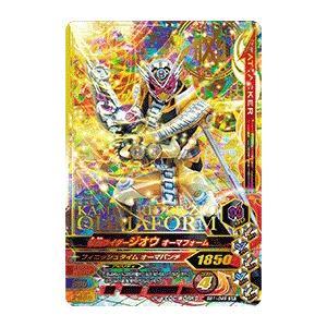 バーストライズ1弾【SR】仮面ライダージオウオーマフォーム(BS1-048)