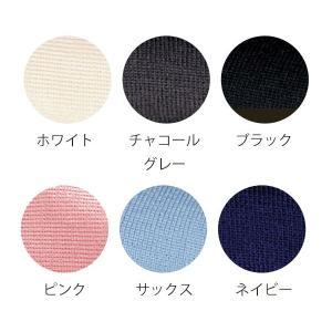 抗ピル7分袖カーディガン chantene 02