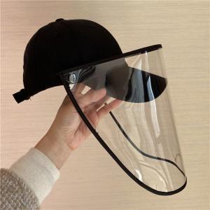 防護帽  飛沫防止 UVカット フェイスカバー ハット キャップ 取り外可 2WAY   男女兼用|chaoyiliu
