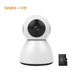 ネットワークカメラ 監視カメラ 防犯カメラ 1080P 200万画素 マイク内蔵 双方向音声 暗視撮...