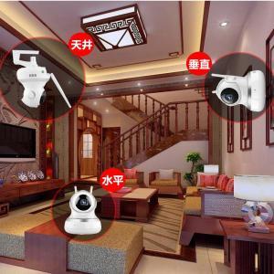 ネットワークカメラ 監視カメラ 防犯カメラ ベビーモニター 双方向通話 暗視撮影 動体検知 遠隔操作 日本語・英語取扱説明書付 (720P) 16Gカード付|chaoyiliu|05