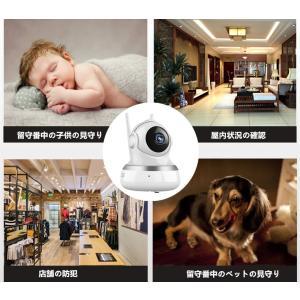 ネットワークカメラ 監視カメラ 防犯カメラ ベビーモニター 双方向通話 暗視撮影 動体検知 遠隔操作 日本語・英語取扱説明書付 (720P) 16Gカード付|chaoyiliu|06