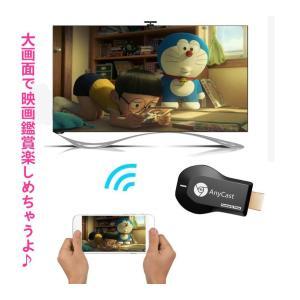 Anycast M9 Plus ドングルレシーバー HDMI WiFiディスプレイ iOS Andr...