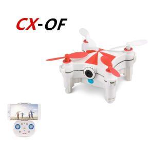 CHAOYILIU ミニ飛行機ドローン カメラ付き 小型 ミニドローン cx-of ラジコン 高度維持 高画質 iPhone&Android対応 (赤) chaoyiliu