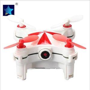 CHAOYILIU ミニ飛行機ドローン カメラ付き 小型 ミニドローン cx-of ラジコン 高度維持 高画質 iPhone&Android対応 (赤) chaoyiliu 03