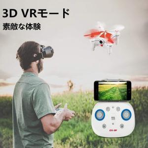 CHAOYILIU ミニ飛行機ドローン カメラ付き 小型 ミニドローン cx-of ラジコン 高度維持 高画質 iPhone&Android対応 (赤) chaoyiliu 05