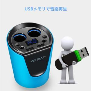 SAST シガーソケット カーチャージャー 12V-24V対応 USB 2ポート 車載充電器 iPhoneやiPadなど同時充電可能(ブルー) 【並行輸入品】|chaoyiliu|03