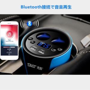 SAST シガーソケット カーチャージャー 12V-24V対応 USB 2ポート 車載充電器 iPhoneやiPadなど同時充電可能(ブルー) 【並行輸入品】|chaoyiliu|04