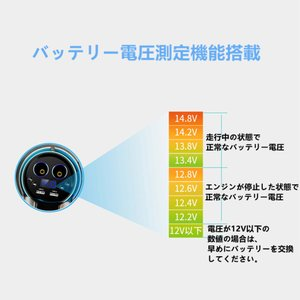 SAST シガーソケット カーチャージャー 12V-24V対応 USB 2ポート 車載充電器 iPhoneやiPadなど同時充電可能(ブルー) 【並行輸入品】|chaoyiliu|05