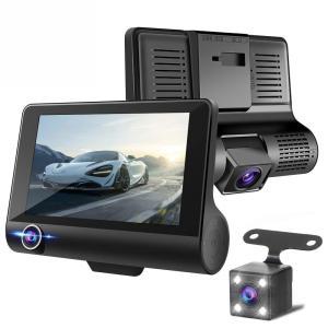 ドライブレコーダー 前後カメラ  3カメラ搭載 車内外同時録画  4.0インチ画面  170°広視野...