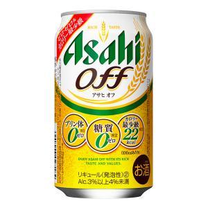 第3ビール アサヒ Off(オフ)350mlケース(24本入り) (プリン体0.00・糖質0・人工甘...
