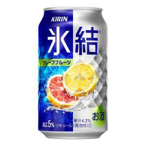 キリン 氷結 グレープフルーツ350mlケース(24本入り)