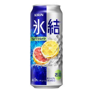 キリン 氷結 グレープフルーツ500mlケース(24本入り)