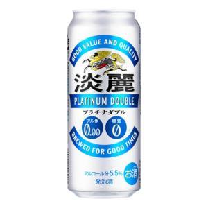 キリン 淡麗プラチナダブル500mlケース(24本入り) ≪プリン体0.00・糖質0≫