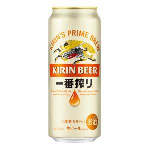 ビール キリン 一番搾り 500mlケース(24本入り)