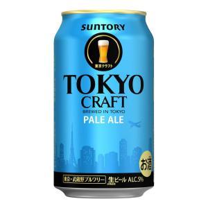 「TOKYO CRAFT(東京クラフト)」は、「サントリー 〈天然水のビール工場〉 東京・武蔵野ブル...