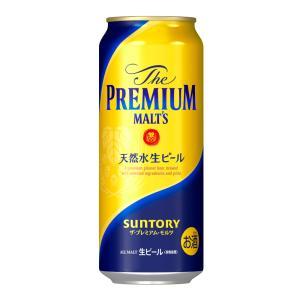 ビール サントリー プレミアムモルツ500mlケース(24本入り)