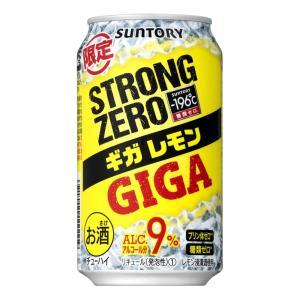 チューハイ サントリー -196℃ ストロングゼロ 〈ギガレモン〉350mlケース(24本入り) (...