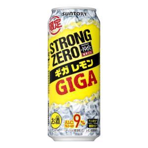 チューハイ サントリー -196℃ ストロングゼロ 〈ギガレモン〉500mlケース(24本入り) (...