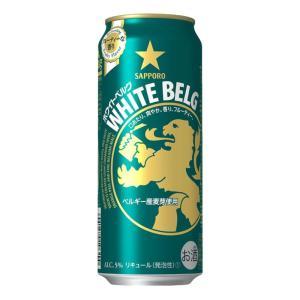 ビール大国ベルギーのホワイトビールのような味と香りを家で手軽に楽しめる新ジャンル。 ベルギー産麦芽を...