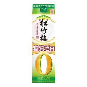 宝酒造 松竹梅  糖質ゼロパック 1800ml ≪糖質0&カロリー20%カット≫