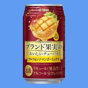 タカラ ブランド果実のおいしいチューハイ アルフォンソマンゴーミックス 350mlケース(24本入り) ≪果汁62% 期間限定≫【お取り寄せ商品】