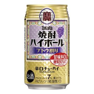 タカラ 焼酎ハイボール ブドウ割り350mlケース(24本入り)