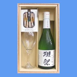 旭酒造 獺祭(だっさい)48 純米大吟醸 寒造早槽720ml&ワイングラス&高級缶詰 [グラスおつまみセット]