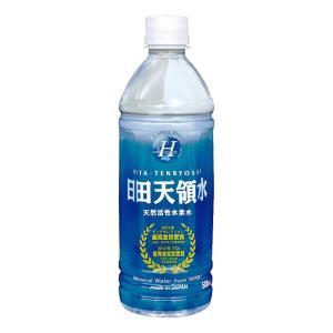 日田天領水500ml×2ケース(48本)  【混載不可の条件...