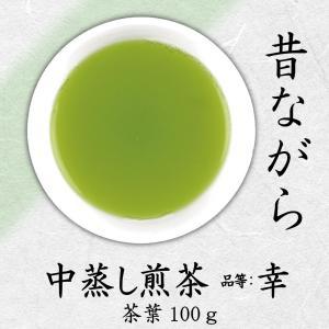 中蒸し煎茶 品等:幸 茶葉100g 昔ながらの風味|chappaya-hamamatsu
