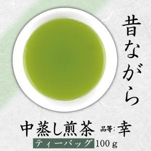 中蒸し煎茶 品等:幸 ティーバッグ100g(5g×20コ) 昔ながらの風味|chappaya-hamamatsu