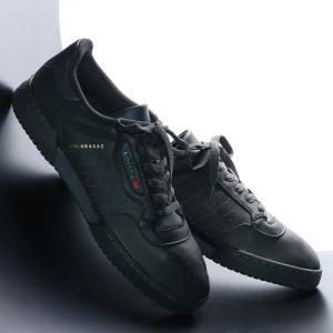 adidas YEEZY POWERPHASE (Core ...